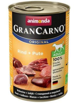 Animonda GranCarno Adult Indyk i Wołowina 400 g