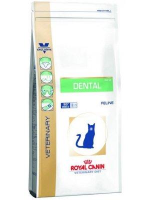 Royal Canin Vet Dental 3 kg
