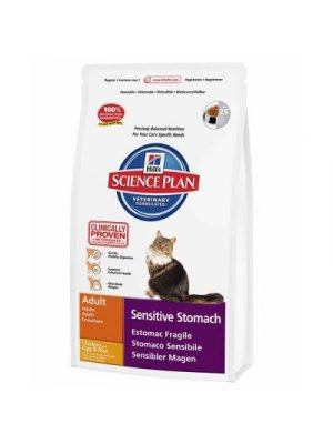 HILL'S SCIENCE PLAN ADULT SENSETIVE STOMACH FELINE 1,5kg
